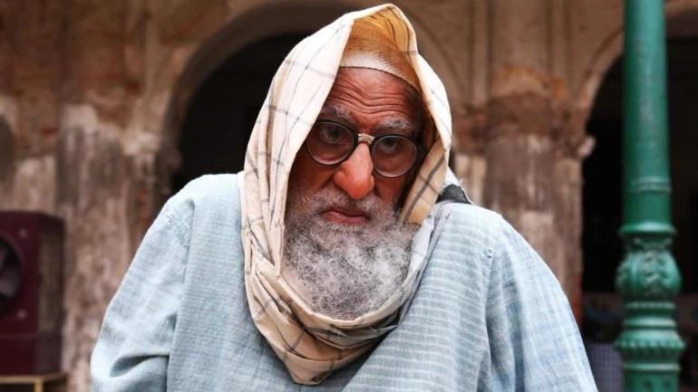 Amitabh Bachchan Gulabo Sitabo