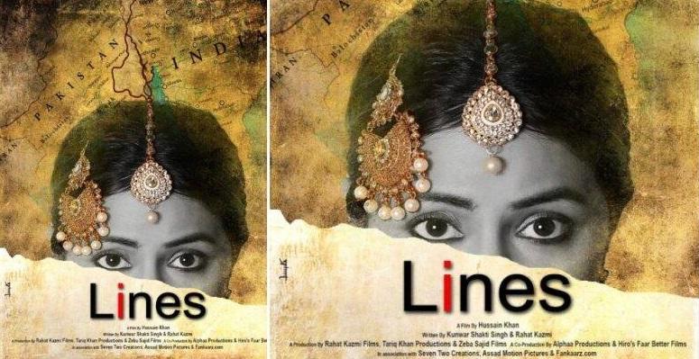 Hina Khan movie lines